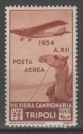 Libia 1934 - Fiera Di Tripoli 25+3 L. P.a. * - 2 Scan                (g5892) - Libië