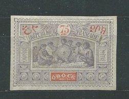 OBOCK  N°  58  *  TB 2 - Obock (1892-1899)