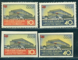 Russia 1958 Brussels Exhibition,Russian Pavilion,Polyansky,Architect,Mi.2068,MNH - 1923-1991 UdSSR