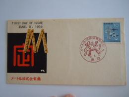 Japan Japon 1959  FDC Adoption Systeme Métrique Ensemble De Mesures Yv 628 - FDC