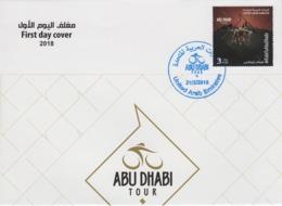 Abu Dhabi (UAR) 2018 - Abu Dhabi Tour, Bicycle Racing - FDC 21.2.2018, Quality See Desciption - Abu Dhabi