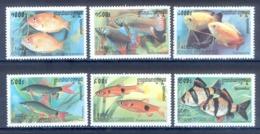 G116- Cambodge Cambodia 1999 Fish Marine Life. - Fishes