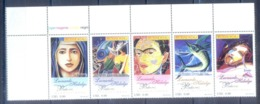 G137- Ecuador 2002 Ecuadorian Painters Painting. Pintores Paintings Paintings Frida Kalo Jesus Fische Fishes. - Ecuador