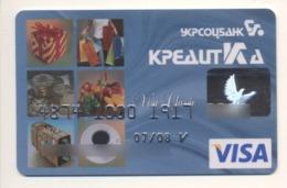 Credit Card Bankcard UKRSOTSBANK Bank UKRAINE VISA Expired 07.2008 (more Than 10 Years) - Cartes De Crédit (expiration Min. 10 Ans)