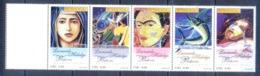 G138- Ecuador 2002 Ecuadorian Painters Painting. Pintores Paintings Paintings Frida Kalo Jesus Fische Fishes. - Ecuador