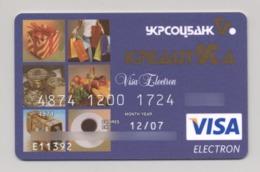 Credit Card Bankcard UKRSOTSBANK Bank UKRAINE VISA Expired 12.2007 (more Than 10 Years) - Cartes De Crédit (expiration Min. 10 Ans)