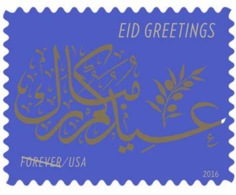 Etats-Unis / United States (Scott No.5092 - EID) (o) - Gebruikt