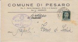 Pesaro. 1945. Annullo Guller PESARO *CORRISP PACCHI*  + Ovale COMUNE, Su Lettera Con Testo - 1900-44 Victor Emmanuel III