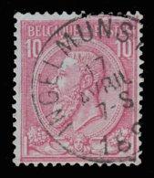"""COB N°46 - Belle Oblitération """"INGELMUNSTER"""" - 1884-1891 Leopold II."""