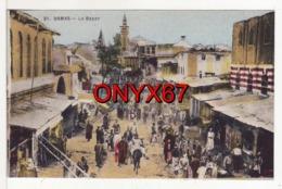 DAMAS (Syrie)  Le Bazar - VOIR 2 SCANS - Syrien