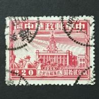 ◆◆◆CHINA 1949 Liberation Of Hankow, Wuchang And Hanyang   $220   USED    AA4487 - China Central 1948-49