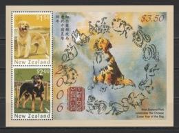 NEW ZEALAND - 2006 - ( New Year 2006 - Year Of The Dog ) - MNH** - Nuova Zelanda