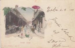 CINA -TAKU - CHINESE STREET - VIAGGIATA  1901 - Cina