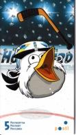 FINLAND 2012 Ice Hockey World Championship: Set Of 5 Postcards MINT/UNUSED - Hockey (su Ghiaccio)
