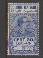 Italy Colonie Italiane, Marca Da Bollo C.mi 20 Usata - Non Classificati