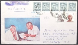 India - Stationery Cover To England 1979 Gandhi With Rajaji Elephant Multifranking Raja Mahendra Pratap - Mahatma Gandhi