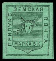 Russia - Zemstvo - Priluky - Chuchin # 6 / Schmidt # 6 - Unused - 1857-1916 Imperium