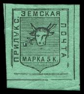 Russia - Zemstvo - Priluky - Chuchin # 7 / Schmidt # 10 - Unused - 1857-1916 Imperium