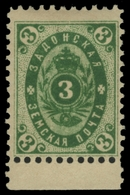 Russia - Zemstvo - Zadonsk - Schmidt # 11 / Chuchin # 7 - Unused - 1857-1916 Imperium