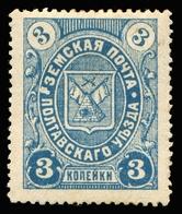 Russia - Zemstvo - Poltava - Schmidt # 2 / Chuchin # 2 - Unused - 1857-1916 Imperium