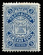 Russia - Zemstvo - Poltava - Schmidt # 9 / Chuchin # 9 - Unused - 1857-1916 Imperium