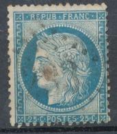 N°60C TYPE III VARIETE.MARQUEE AU VERSO. - 1871-1875 Ceres