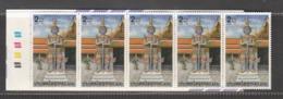Thailand 2001, Booklet, MNH** - Tailandia