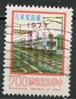 Chine - Formose - Taïwan 1977 Y&T N°1150 - Michel N°(?) (o) - 2d Ligne électrique - Gebraucht