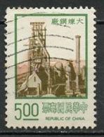 Chine - Formose - Taïwan 1978 Y&T N°1213 - Michel N°(?) (o) - 5d Complexe Sidérurgique - 1945-... Repubblica Di Cina