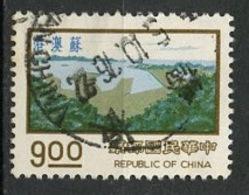 Chine - Formose - Taïwan 1978 Y&T N°1217 - Michel N°(?) (o) - 9d Port De Sua Ao - Gebraucht