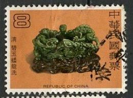 Chine - Formose - Taïwan 1979 Y&T N°1235 - Michel N°(?) (o) - 8d Récipient Dynastie C'hing - 1945-... Repubblica Di Cina
