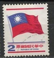 Chine - Formose - Taïwan 1978 Y&T N°1198 - Michel N°1265 (o) - 2d Drapeau National - 1945-... Repubblica Di Cina