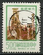 Chine - Formose - Taïwan 1977 Y&T N°1135 - Michel N°1188 (o) - 5d Complexe Sidérurgique - 1945-... Repubblica Di Cina
