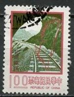 Chine - Formose - Taïwan 1977 Y&T N°1121 - Michel N°1184 (o) - 1d Voie Ferrée à Taïwan - Gebraucht