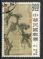 Chine - Formose - Taïwan 1977 Y&T N°1104 - Michel N°1171 (o) - 8d Pin - Gebraucht