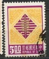 Chine - Formose - Taïwan 1976 Y&T N°1102 - Michel N°1169 (o) - 5d Année Du Serpent - 1945-... Repubblica Di Cina