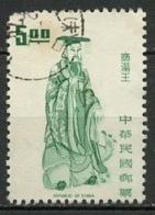 Chine - Formose - Taïwan 1974 Y&T N°975 - Michel N°(?) (o) - 5d King T'ang - Gebraucht