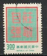 Chine - Formose - Taïwan 1972 Y&T N°824 - Michel N°885 (o) - 3d Soit Ferme, Digne, Confiant Et énergique - Gebraucht