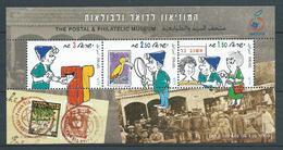 ISRAËL 1998 . Bloc Feuillet N° 60 . Neuf ** (MNH) - Blocchi & Foglietti