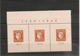 FRANCE Année 1949 Centenaire Du Timbre Poste N°Y/T : 841b* Côte 185,00 € - France