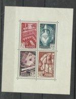 Maroc Bloc Feuillet  N° 3 Neuf * Cote 27€ - Marruecos (1891-1956)