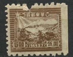 Chine - China Orientale 1949 Y&T N°15 - Michel N°20 Nsg - 5$ Train Et Postier - Western-China 1949-50