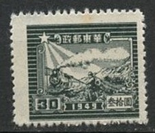 Chine - China Orientale 1949 Y&T N°21 - Michel N°50 Nsg - 30$ Train Et Postier - Western-China 1949-50