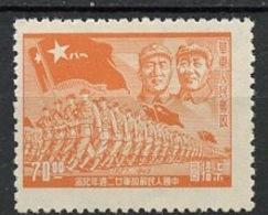 Chine - China Orientale 1949 Y&T N°45 - Michel N°82 Stc - 100$ Armée Populaire - Western-China 1949-50