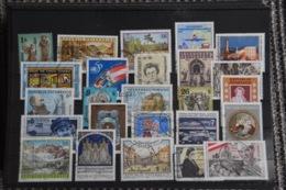 D(A) 001++ LOT AUSTRIA USED GESTEMPELD - Postzegels