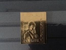 Yemen Golden Stamp Imperforated . - Yemen