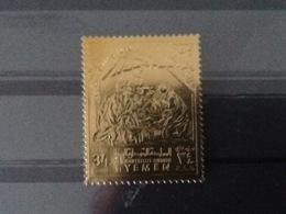 Yemen Golden Stamp . - Yemen