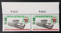 NIGERIA 2001 PAIR SHORT SET 1/4 - DAILY TIMES NEWSPAPER NEWS PAPER PRESS PRESSE - RARE MNH - Nigeria (1961-...)