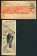 HONG KONG -  N° 119 / LETTRE IMPRIMÉ INDIGENE DE HONG KONG LE 6/12/1930 POUR LES USA - DEFAUTS MAIS PEU COURANT - - Hong Kong (...-1997)