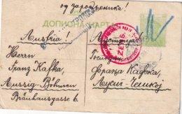 RUSSIE 1915  ENTIER POSTAL/GANZSACHE/POSTAL STATIONERY CARTE CENSUREE - 1857-1916 Empire